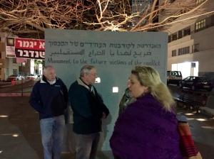 Rothschild Blvd, Tel-Aviv, 14/3/15