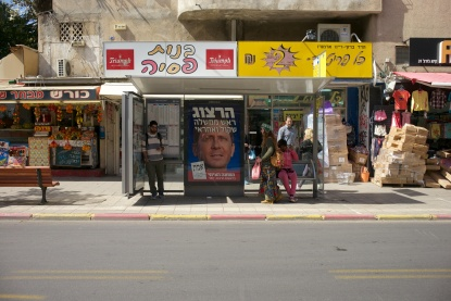 "King George, Tel-Aviv ""Herzog/A reliable and considered Prime Minister"""